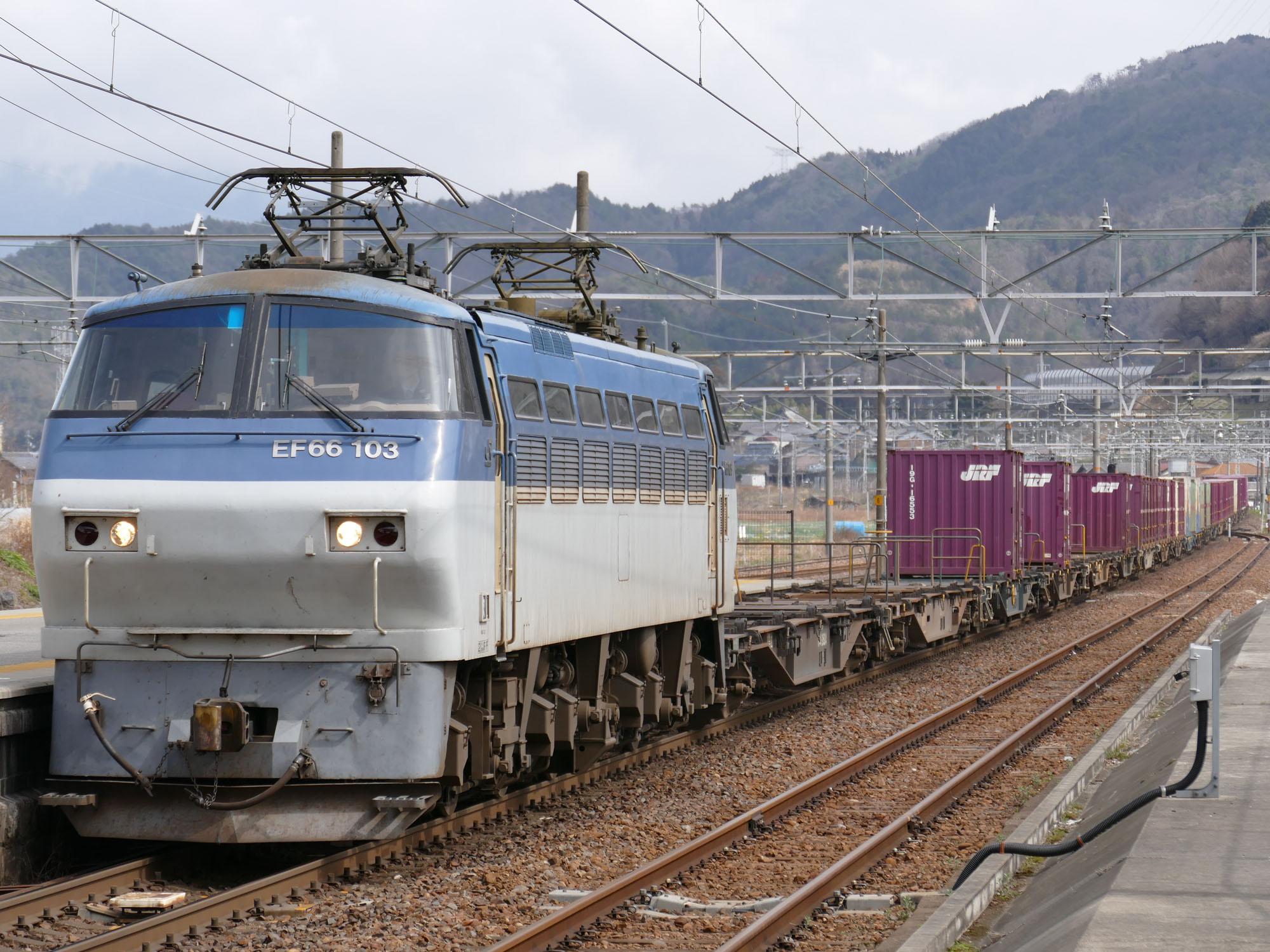 貨物 地 東海道 線 撮影