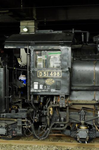 DSCF2928.jpg