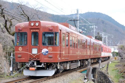 DSCF9260.jpg
