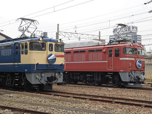P5280030.jpg