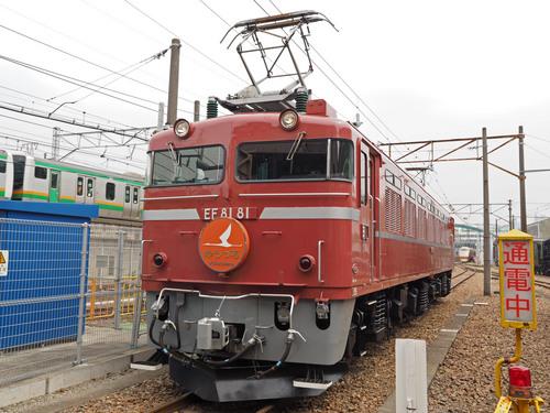 P5280071.jpg