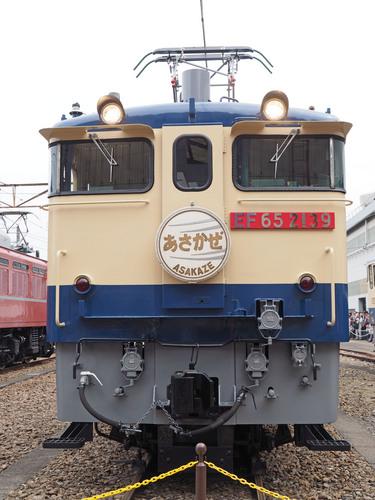 P5280089.jpg